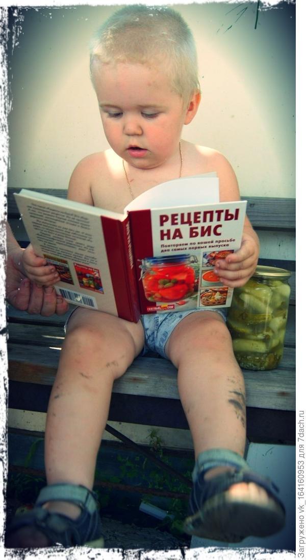 Растем, растим, узнаем и познаем)