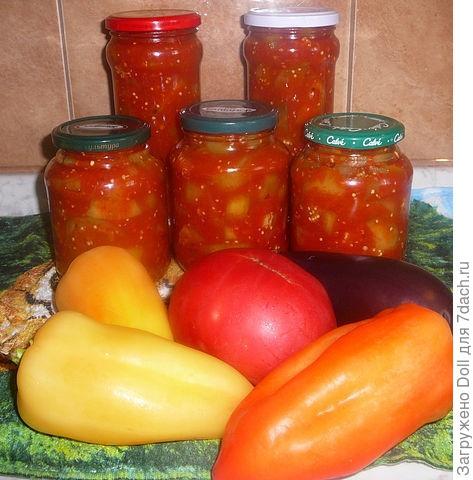 рецепт салата из баклажан перца и помидор