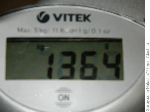 кисть потянула почти на 1400 грамм