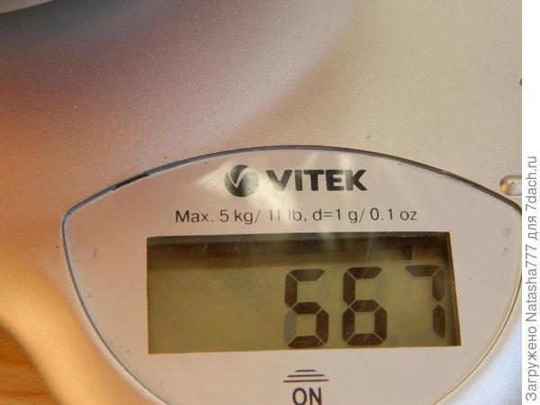 вес 567 грамм