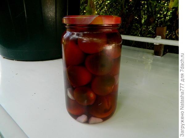консервированная черная гроздь
