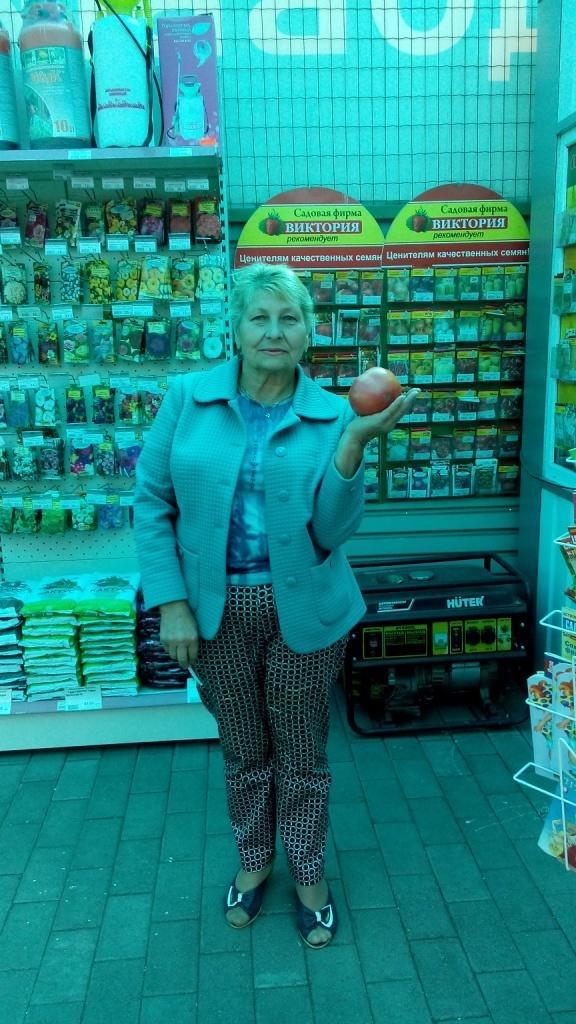 Самый большой помидор. Светлана Функ