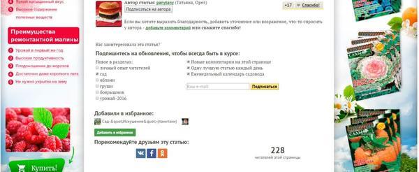 228 человек, 17 лайков