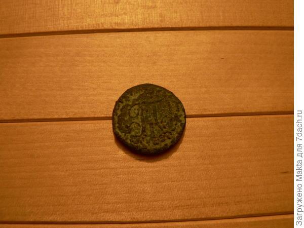 деньга 1798