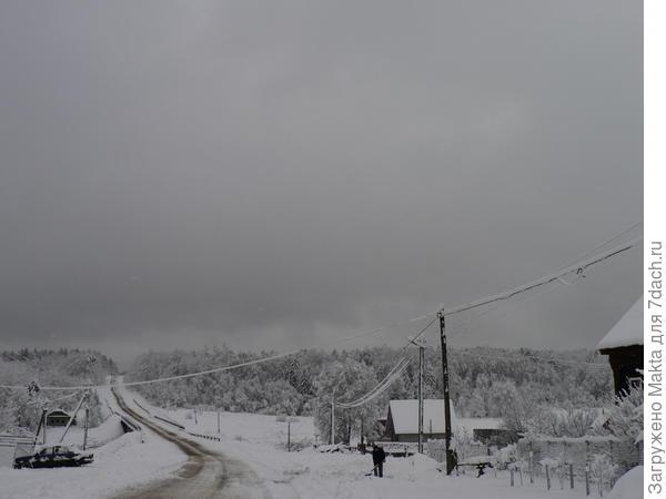ноябрь 2013