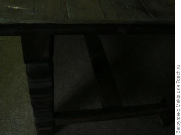 стол старый