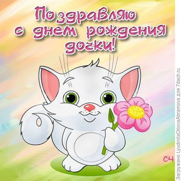 Инночка, с днем рождения доченьки! Счастья вам, девочки!!!