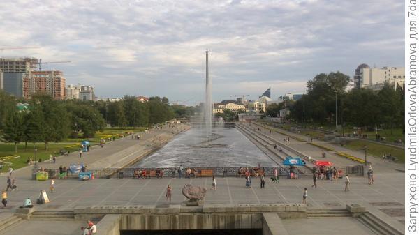 Вид на Плотинку и Исторический сквер