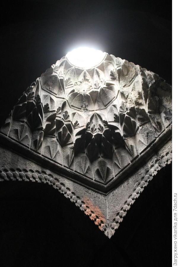 купол гегард