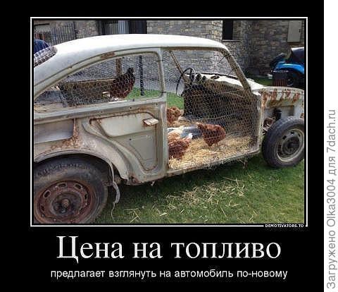 Машина для дачи