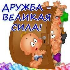 http://content-17.foto.my.mail.ru/mail/pugacheva-2011/_deti/i-2769.jpg