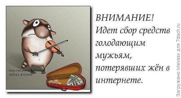 http://www.casta.ru/uploads/posts/2014-05/1399582429_hryj3aa1uui.jpg