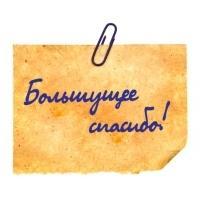 http://photowords.ru/pics_min/images_2603.jpg