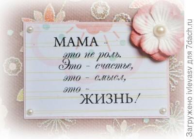 http://www.passionforum.ru/upload/114/u11404/105/390e8c99.jpg