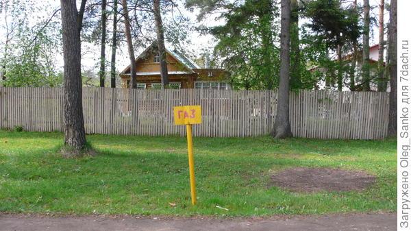 Теперь и около дома  моих родственников есть такой знак. Фото: В.В.Черномашенцева