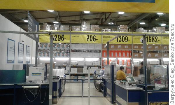 Посмотрите на эти бюджетные цены для отопительного оборудования