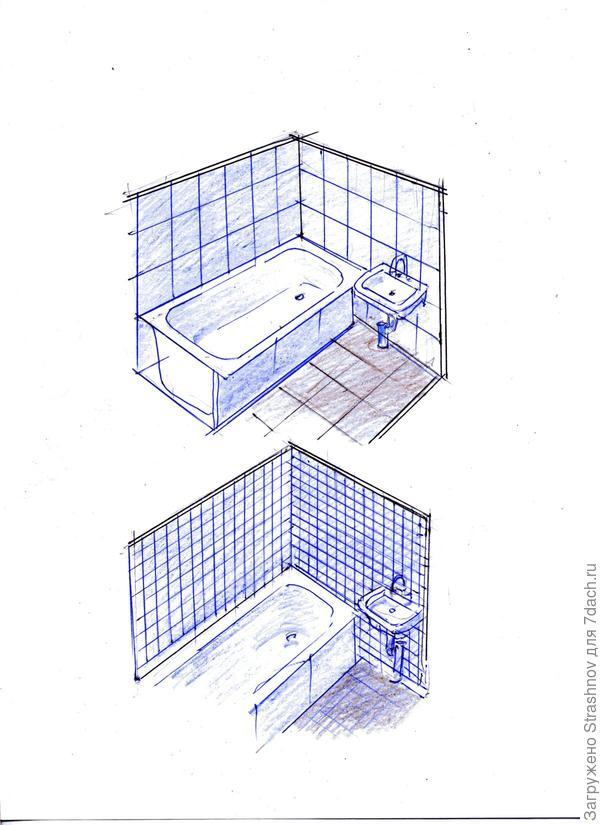 масштаб ванной с плиткой разного размера