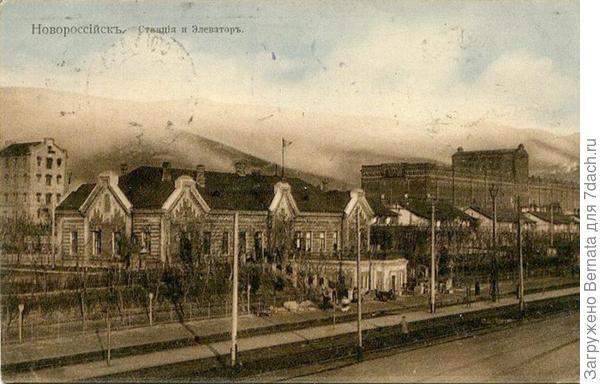 Дореволюционный элеватор и железнодорожная станция