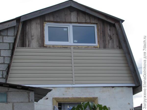 Дом со стороны стоянки