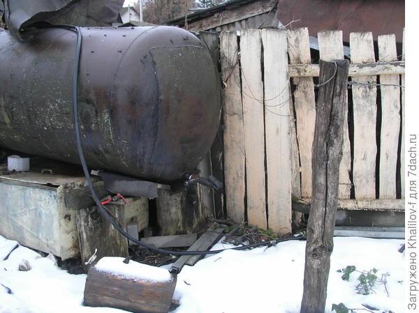 Подставка для емкости для воды