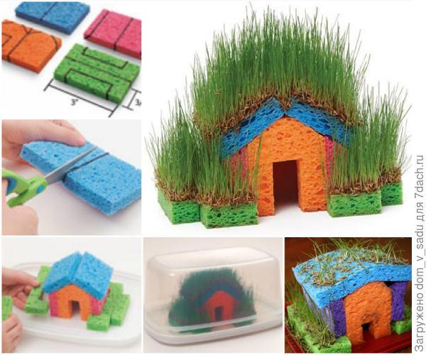 Живой домик из травы