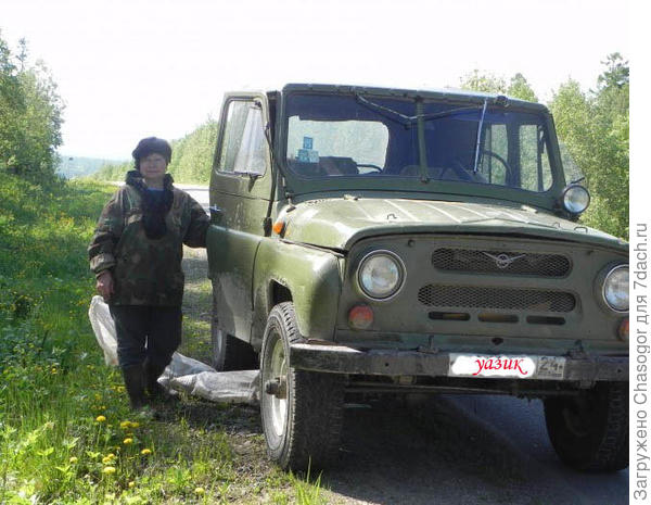 лучшая машина для Сибири