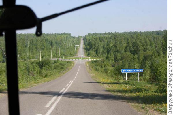 сибирские дороги