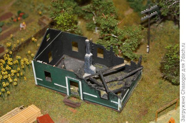 сгоревший дом