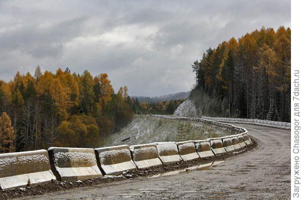 дорога в Унгут
