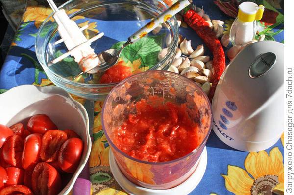 измельчаю помидоры