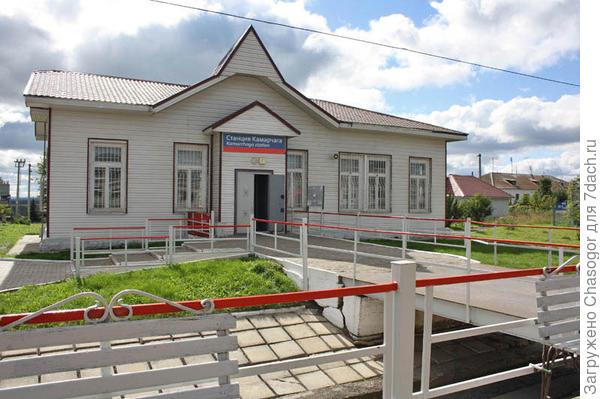 станция Камарчага