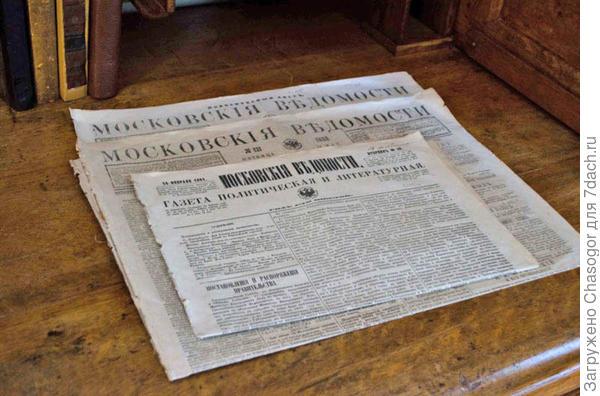 стала видна поверхность столика, да и сама газета читается.