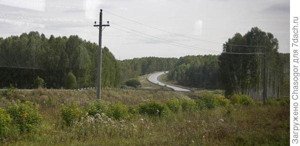 """автотрасса """"Байкал"""""""