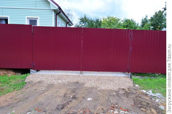забор2