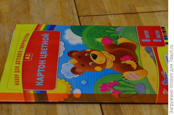 картон цветной, формат А3