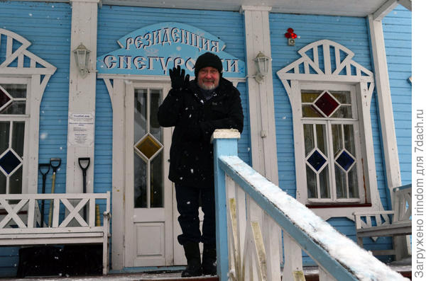 моя снегурочка)))