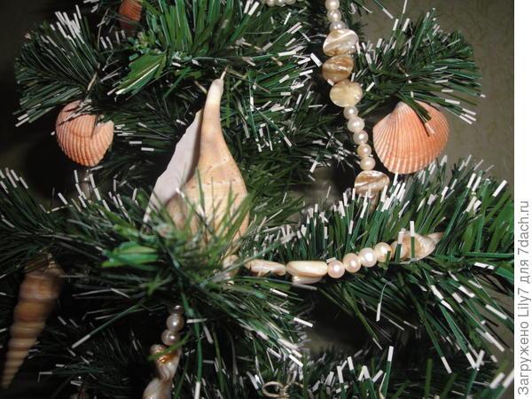 ракушки на елке