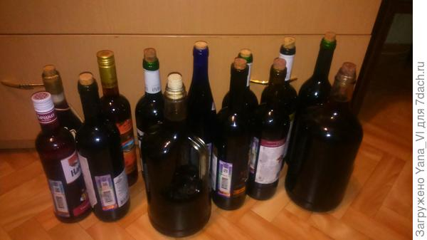 вино домашнее