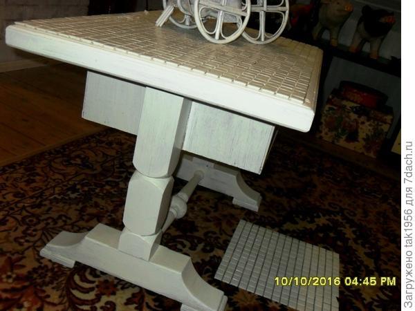столик обновлённый