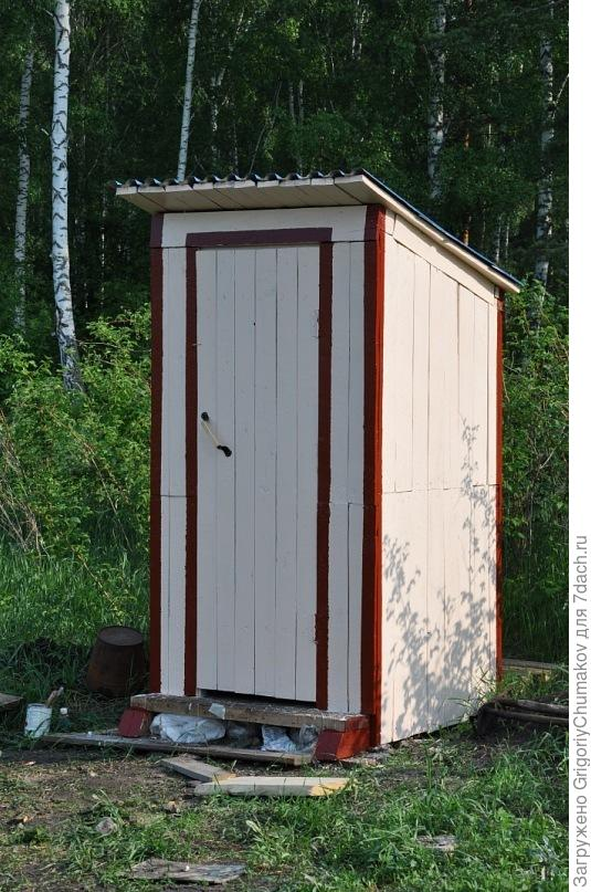 Выкрашенный туалет