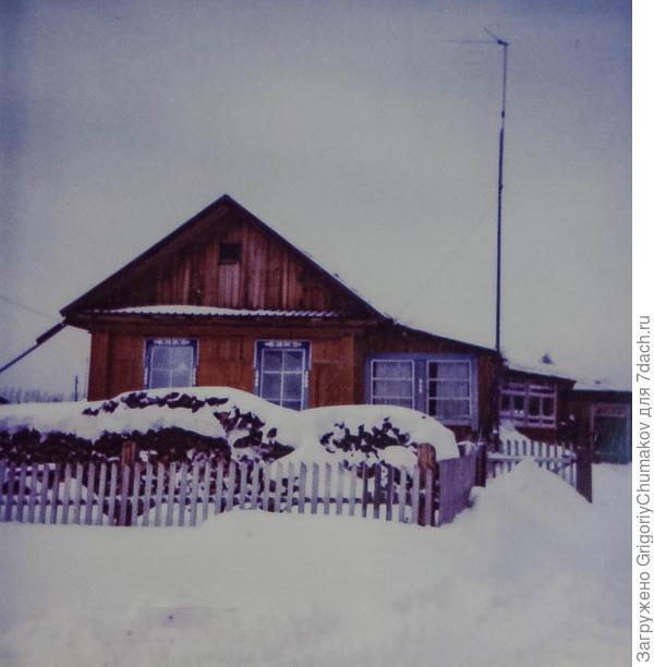 Дом в конце 90-х