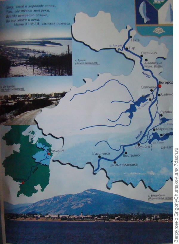 карта с книги