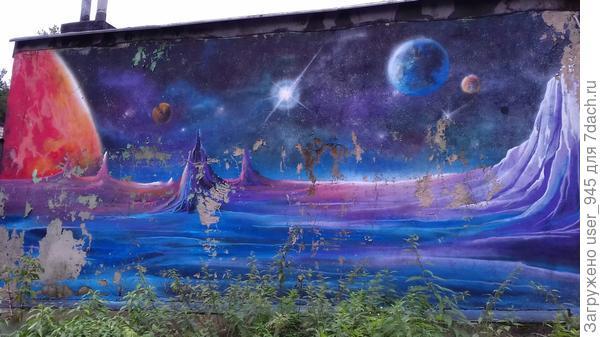 Осенью нашла еще одну картину-граффити, на стене гаражей, жалко уже разрушается))