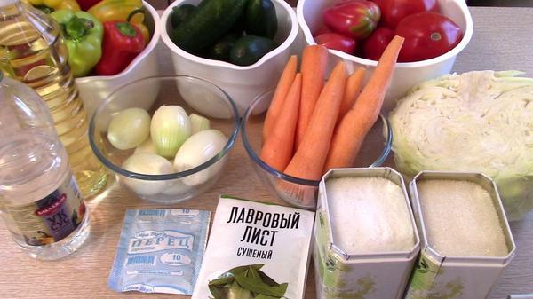 Ингредиенты для салата Краски лета