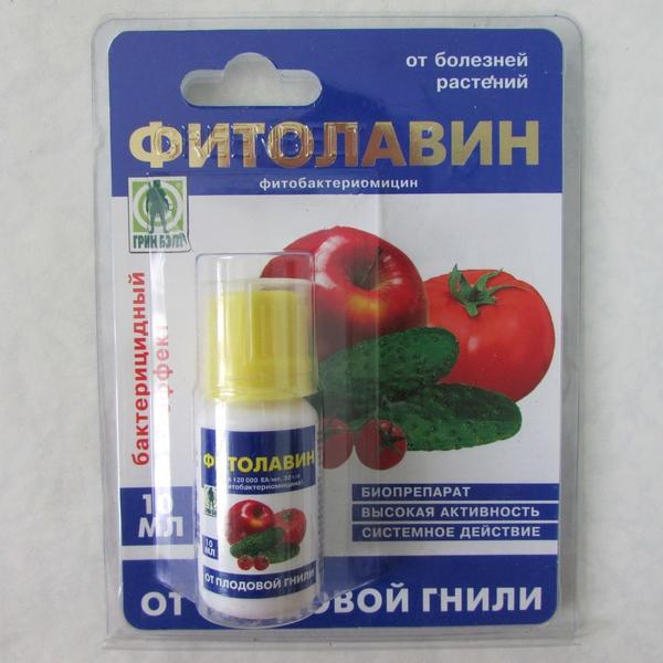 Фитобактериомицин Фитолавин. Фото сайта sady-vyatki.ru