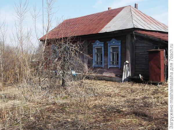 Дом в конце марта
