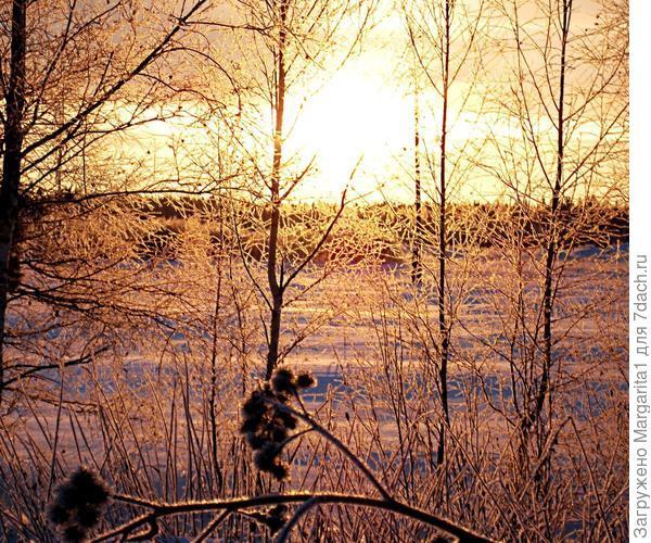 Ажурное солнце