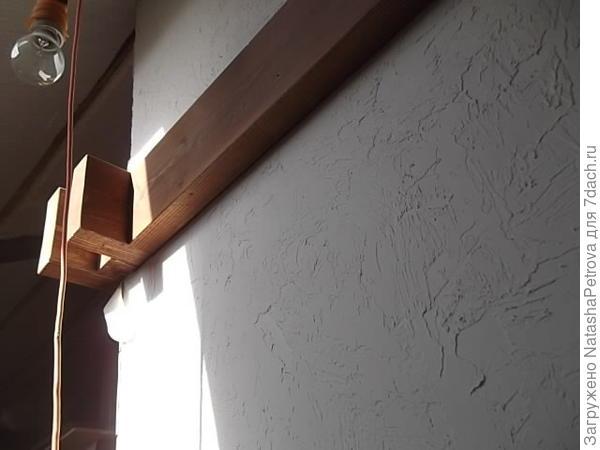 фактура, сделанная обычной шпаклёвкой, Vetonit KR. До окрашивания.
