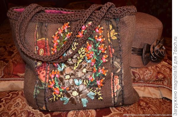 сумка- осень