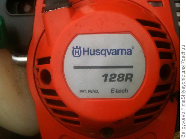 Травокосилка Husqvarna128r